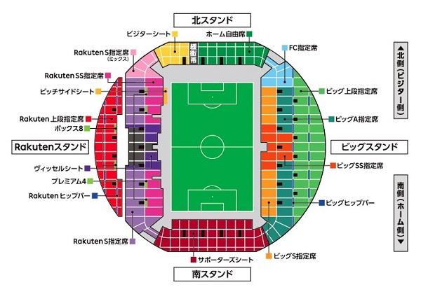 ノエビア スタジアム 神戸 座席 表 ノエビアスタジアム神戸の座席情報!見え方、おすすめ座席を解説しま...