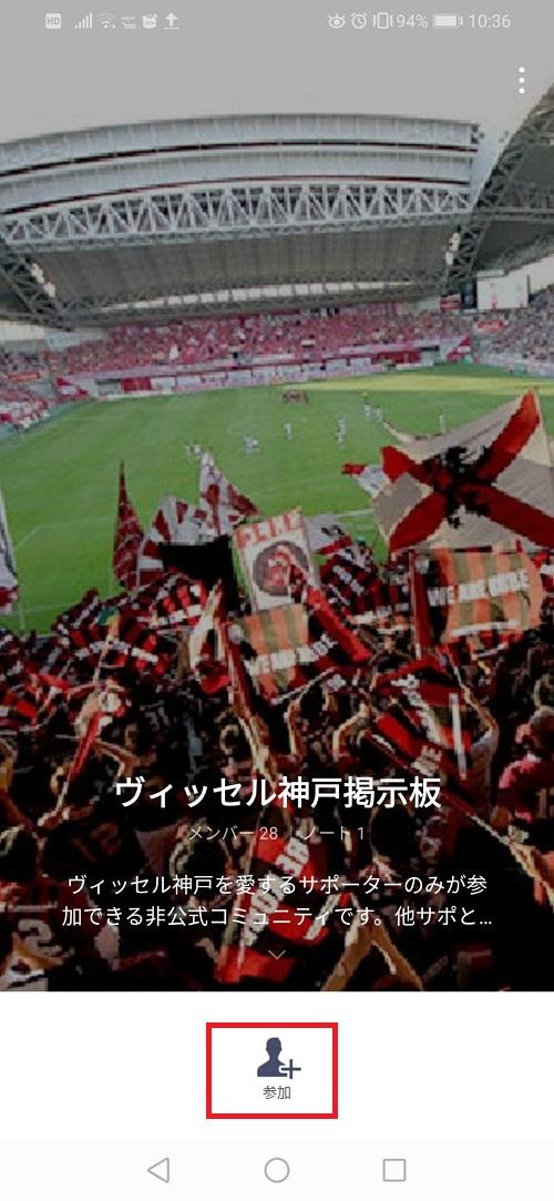 超日本サッカー掲示板